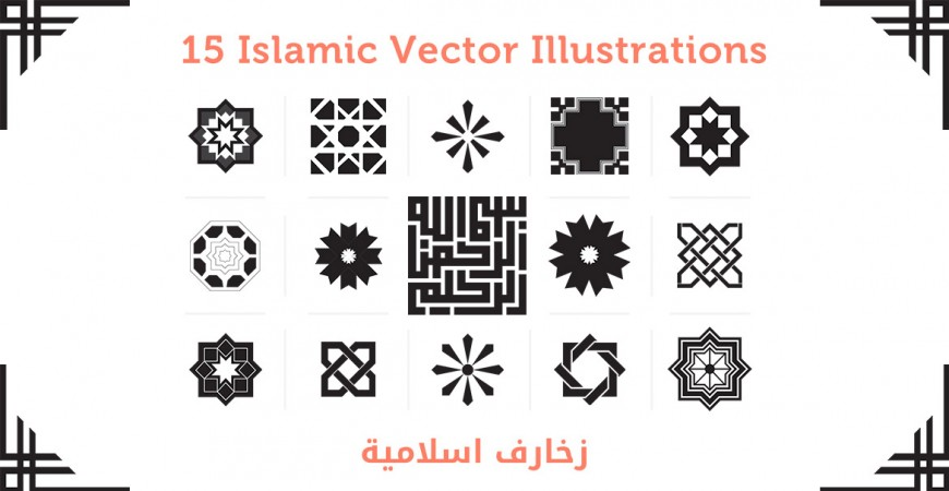 15 islamic illustrations